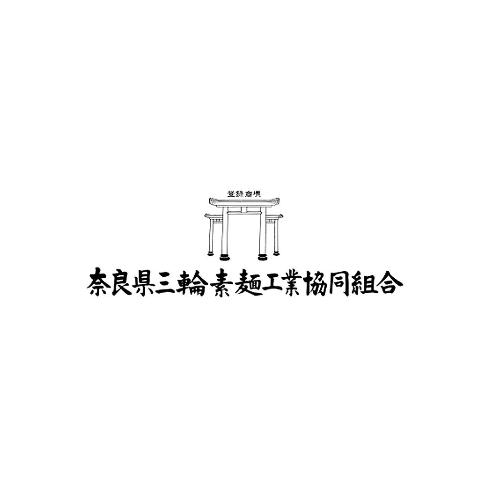 奈良県三輪素麺工業協同組合ロゴ